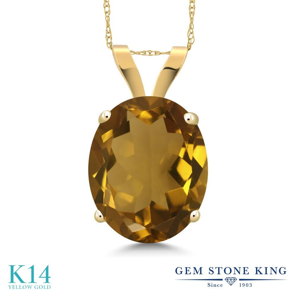 Gem Stone King 3.00カラット 天然石ウィスキークォーツ 14金 イエローゴールド(K14) ネックレス ペンダント レディース 大粒 一粒 シンプル 天然石 金属アレルギー対応 誕生日プレゼント