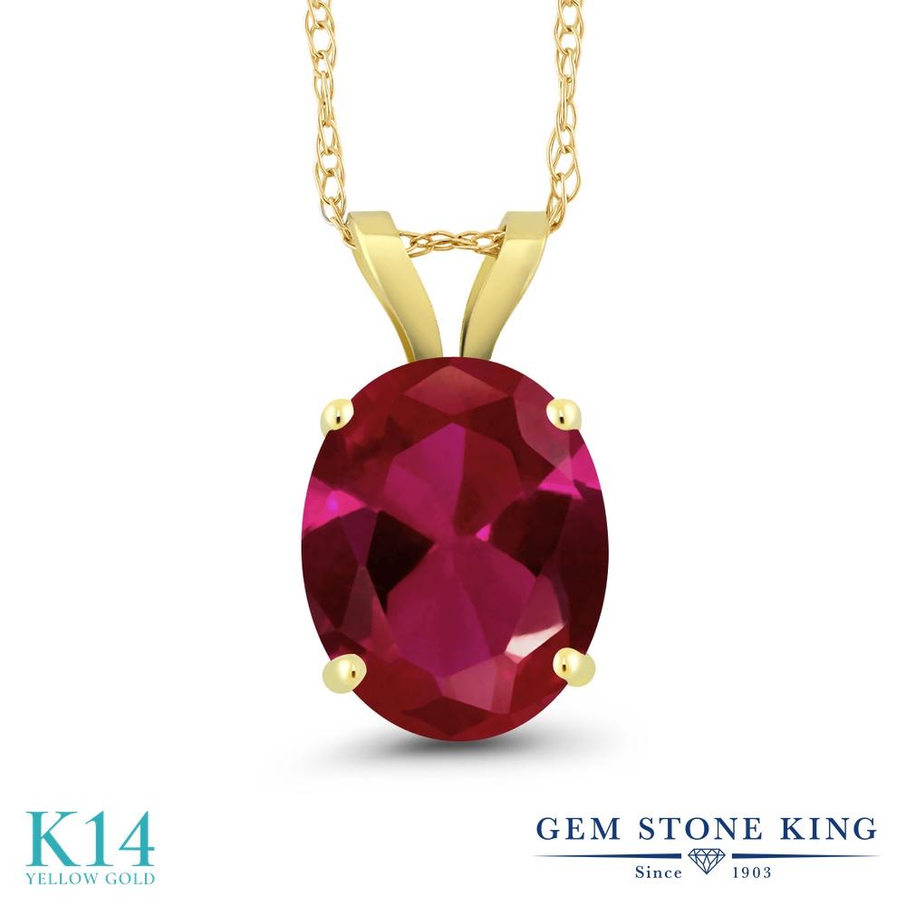 Gem Stone King 2.5カラット 合成ルビー 14金 イエローゴールド(K14) ネックレス ペンダント レディース 大粒 一粒 シンプル 金属アレルギー対応 誕生日プレゼント