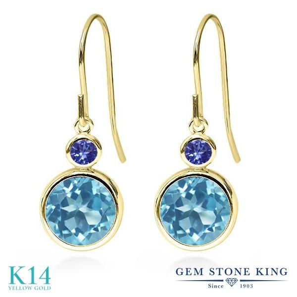 Gem Stone King 5.34カラット 天然 スイスブルートパーズ 天然石 タンザナイト 14金 イエローゴールド(K14) ピアス レディース 大粒 ぶら下がり フレンチワイヤー 天然石 11月 誕生石 金属アレルギー対応 誕生日プレゼント