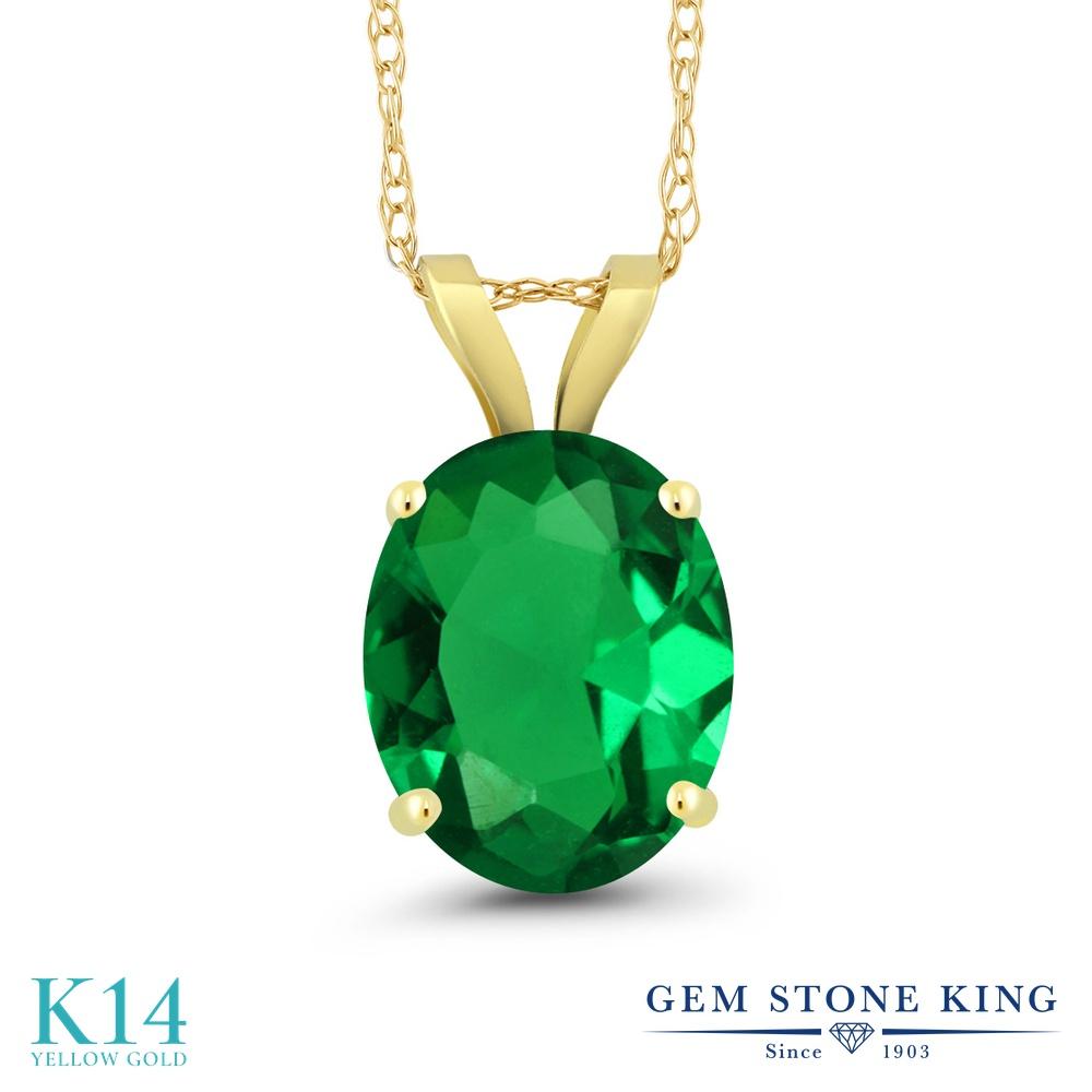 Gem Stone King 2.2カラット ナノエメラルド 14金 イエローゴールド(K14) ネックレス ペンダント レディース 大粒 一粒 シンプル 金属アレルギー対応 誕生日プレゼント