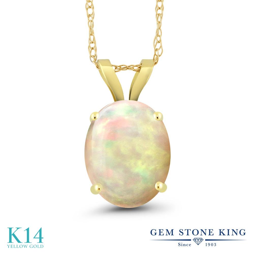 Gem Stone King 1.27カラット 天然 ホワイトオパール 14金 イエローゴールド(K14) ネックレス ペンダント レディース 大粒 一粒 シンプル 天然石 10月 誕生石 金属アレルギー対応 誕生日プレゼント