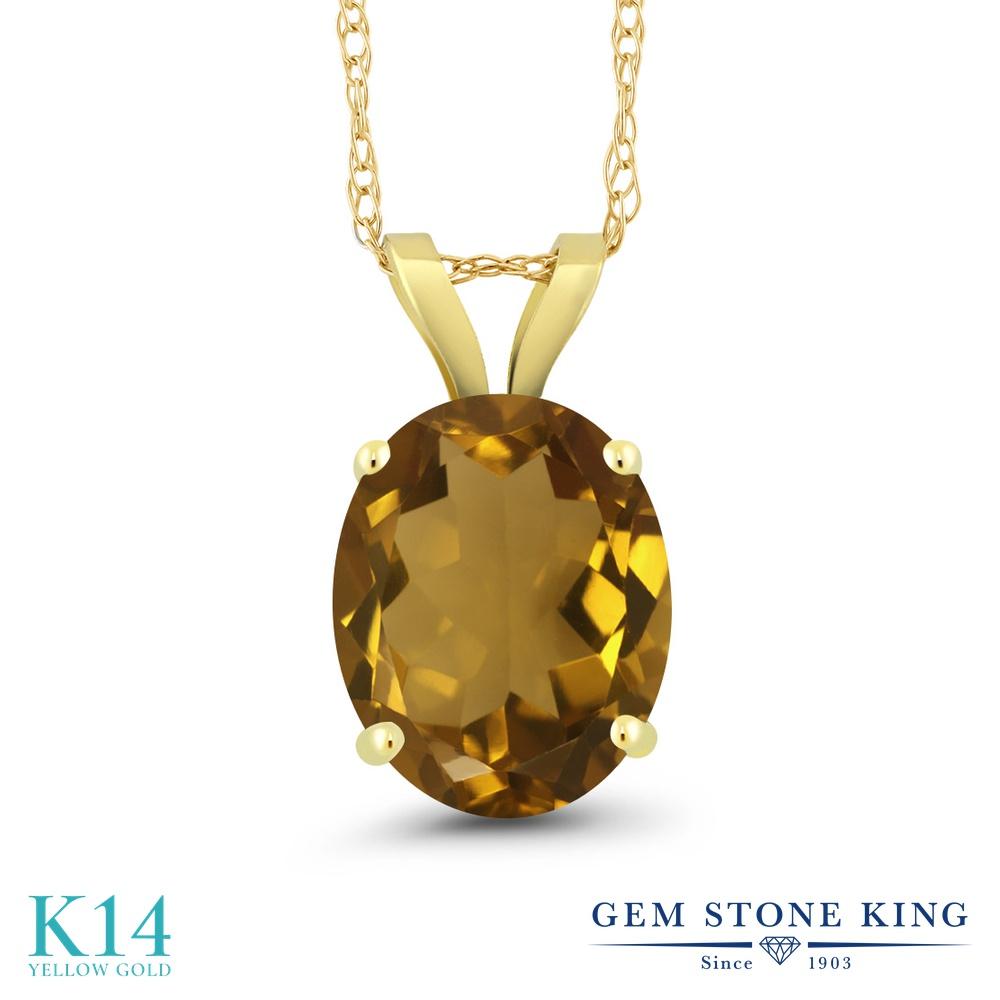 Gem Stone King 2カラット 天然石 ウィスキークォーツ 14金 イエローゴールド(K14) ネックレス ペンダント レディース 大粒 一粒 シンプル 天然石 金属アレルギー対応 誕生日プレゼント