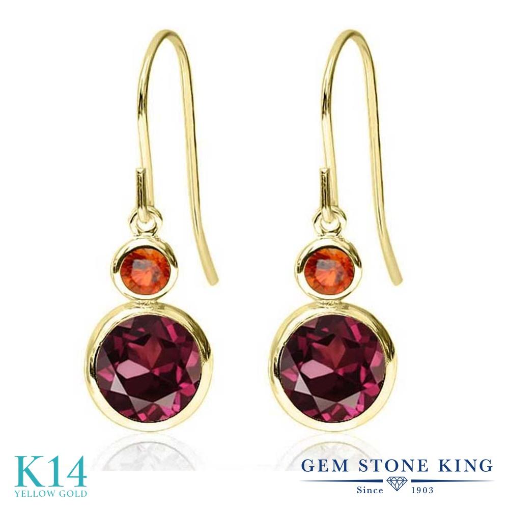 Gem Stone King 2.26カラット 天然 ロードライトガーネット 天然 オレンジサファイア 14金 イエローゴールド(K14) ピアス レディース 大粒 ぶら下がり フレンチワイヤー 天然石 金属アレルギー対応 誕生日プレゼント