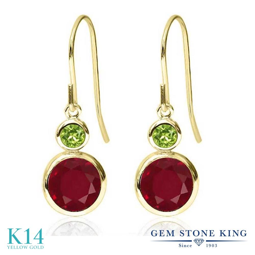 Gem Stone King 2.34カラット 天然 ルビー 天然石 ペリドット 14金 イエローゴールド(K14) ピアス レディース 大粒 ぶら下がり フレンチワイヤー 天然石 7月 誕生石 金属アレルギー対応 誕生日プレゼント