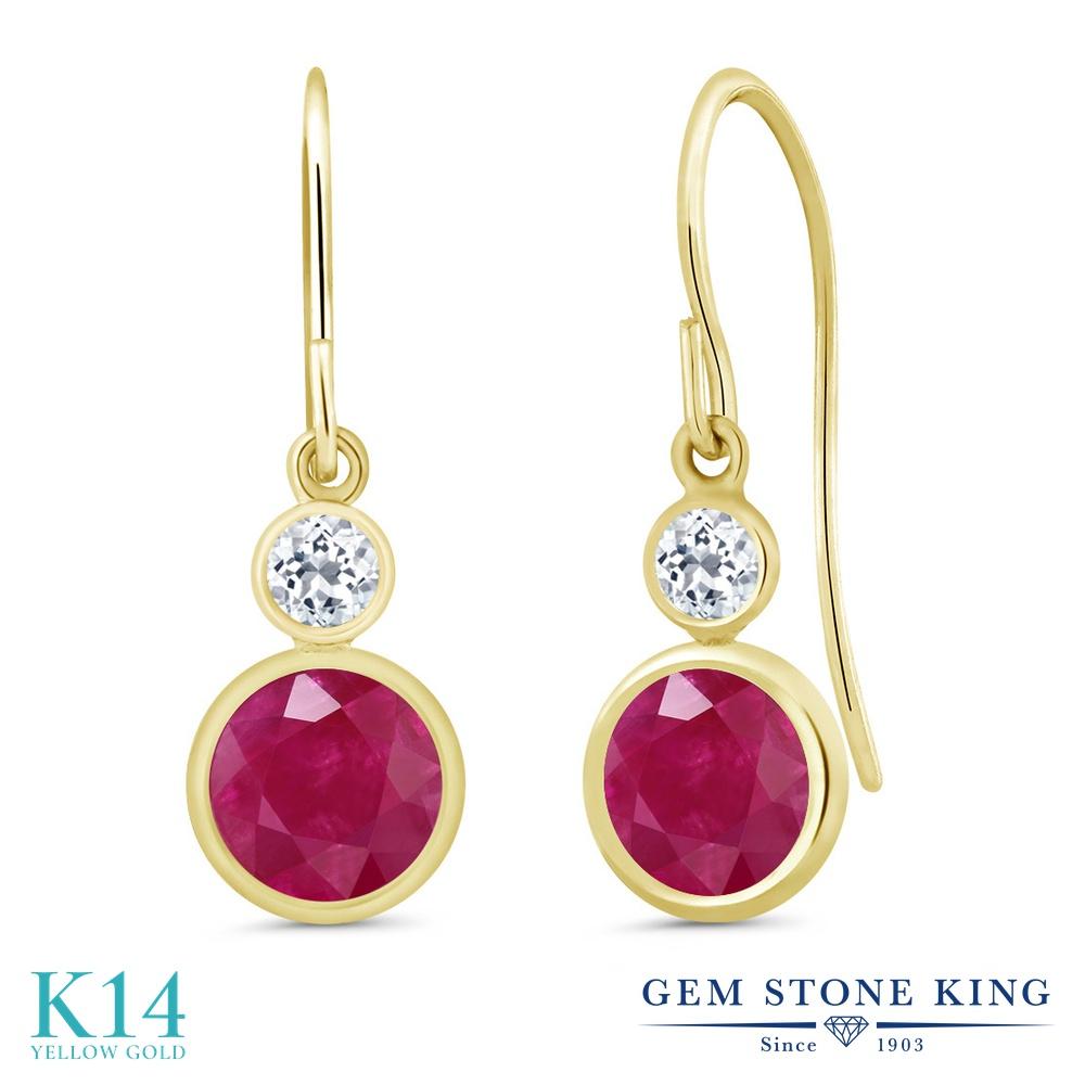 Gem Stone King 2.38カラット 天然 ルビー 天然 トパーズ (無色透明) 14金 イエローゴールド(K14) ピアス レディース 大粒 ぶら下がり フレンチワイヤー 天然石 7月 誕生石 金属アレルギー対応 誕生日プレゼント