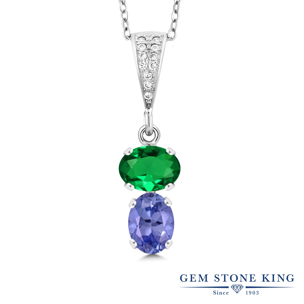 Gem Stone King 2.23カラット ナノエメラルド 天然石 タンザナイト シルバー925 ネックレス ペンダント レディース 大粒 金属アレルギー対応 誕生日プレゼント