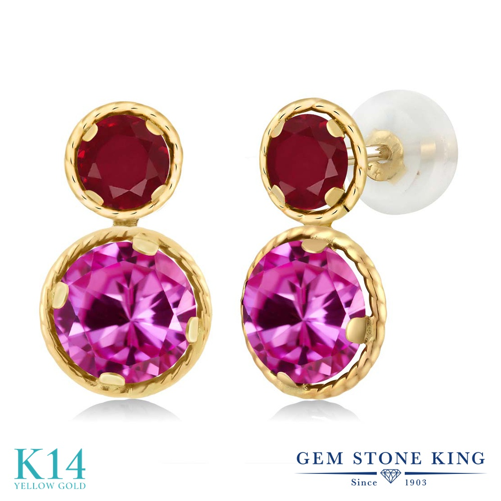 Gem Stone King 2.6カラット 合成ピンクサファイア 天然 ルビー 14金 イエローゴールド(K14) ピアス レディース 大粒 ぶら下がり 金属アレルギー対応 誕生日プレゼント