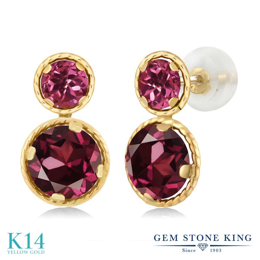 Gem Stone King 2.48カラット 天然 ロードライトガーネット 天然 ピンクトルマリン 14金 イエローゴールド(K14) ピアス レディース 大粒 ぶら下がり 天然石 金属アレルギー対応 誕生日プレゼント