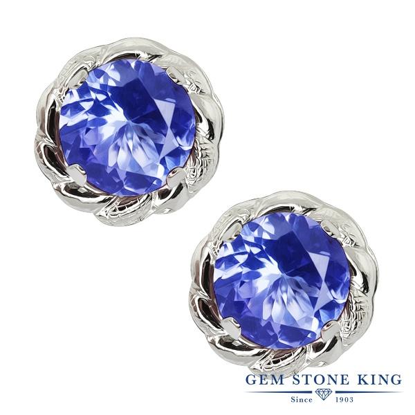 Gem Stone King 1.6カラット シルバー925(純銀) ピアス レディース シンプル スタッド 天然石 12月 誕生石 金属アレルギー対応 誕生日プレゼント
