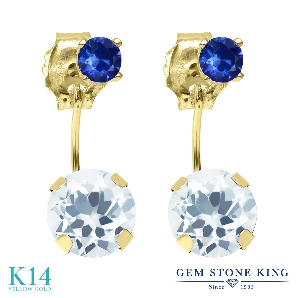 Gem Stone King 1.76カラット 天然 アクアマリン 天然 サファイア 14金 イエローゴールド(K14) ピアス レディース ぶら下がり 天然石 3月 誕生石 金属アレルギー対応 誕生日プレゼント