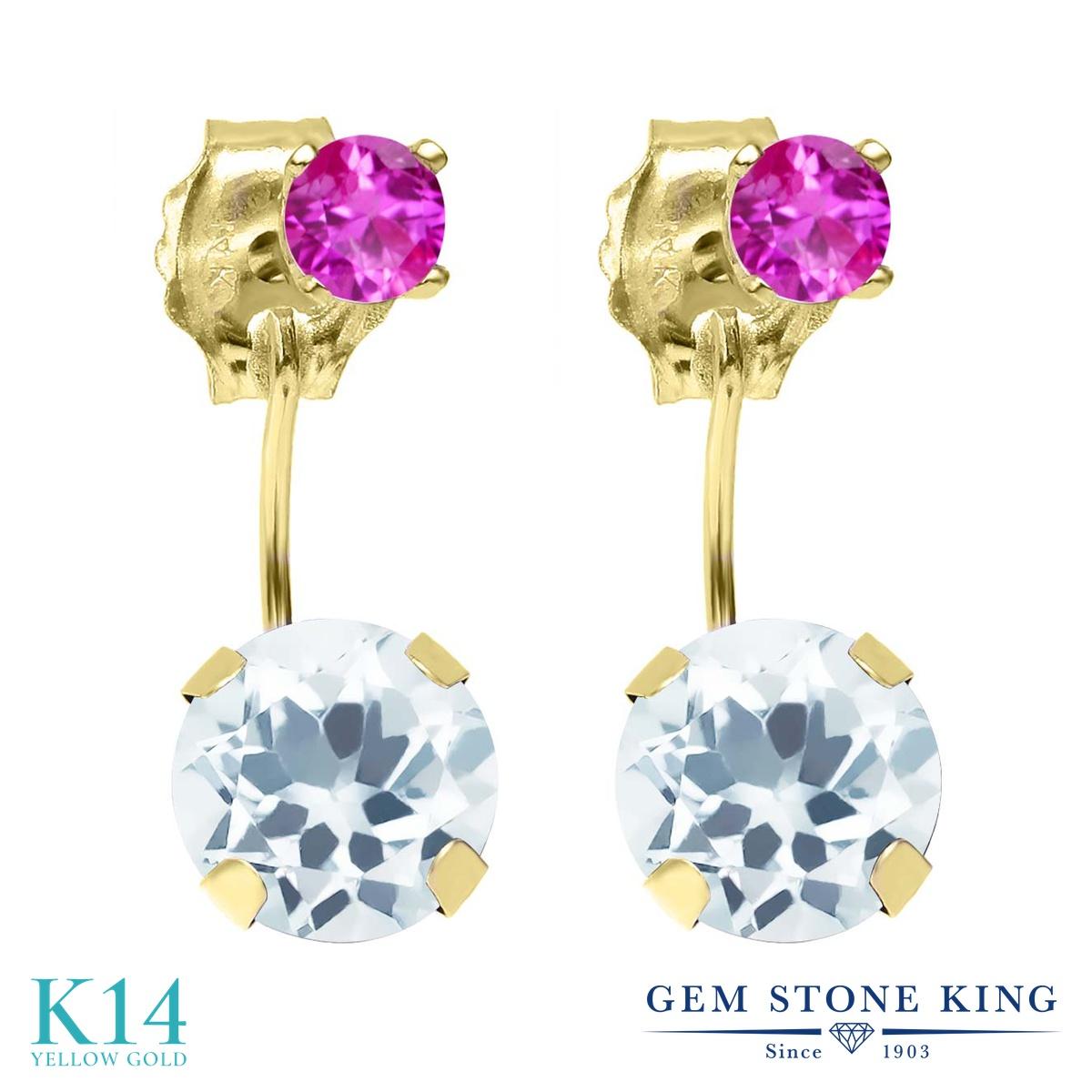 Gem Stone King 1.76カラット 天然 アクアマリン 天然 ピンクサファイア 14金 イエローゴールド(K14) ピアス レディース ぶら下がり 天然石 3月 誕生石 金属アレルギー対応 誕生日プレゼント
