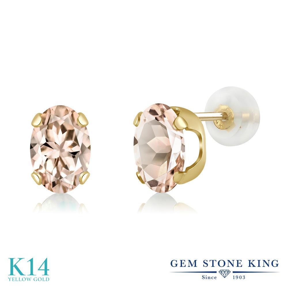 King 天然石 レディース Gem Stone 2カラット イエローゴールド(K14) 誕生日プレゼント 天然 モルガナイト ピアス 大粒 シンプル (ピーチ) 14金 誕生石 金属アレルギー対応 スタッド 3月