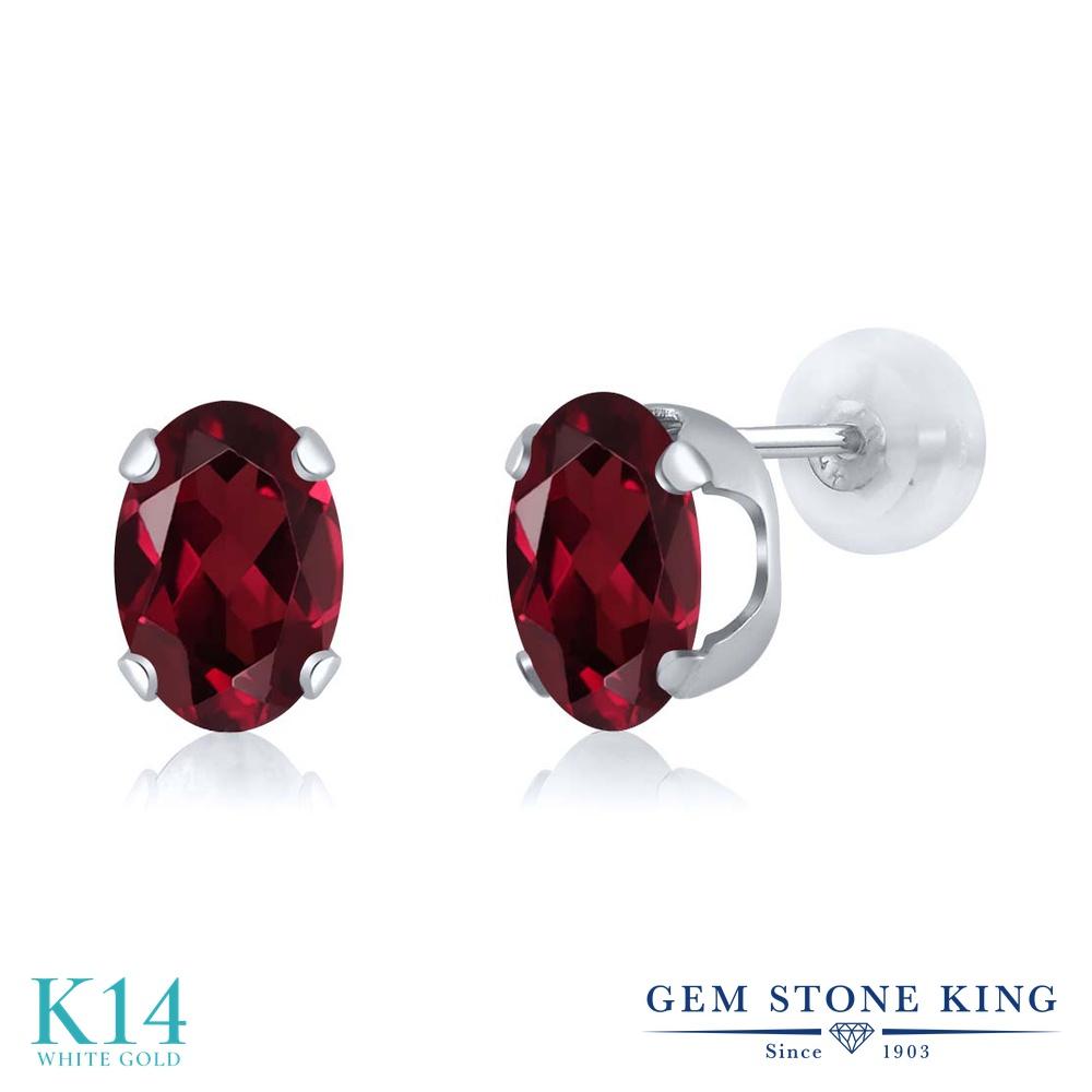 Gem Stone King 2.7カラット 天然 ロードライトガーネット 14金 ホワイトゴールド(K14) ピアス レディース 大粒 シンプル スタッド 天然石 金属アレルギー対応 誕生日プレゼント