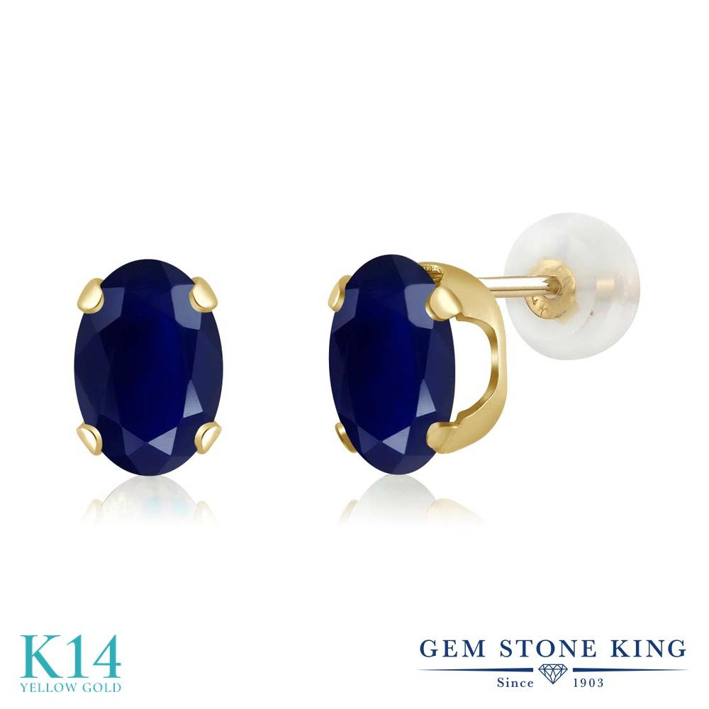 Gem Stone King 3.58カラット 天然 サファイア 14金 イエローゴールド(K14) ピアス レディース 大粒 シンプル スタッド 天然石 9月 誕生石 金属アレルギー対応 誕生日プレゼント