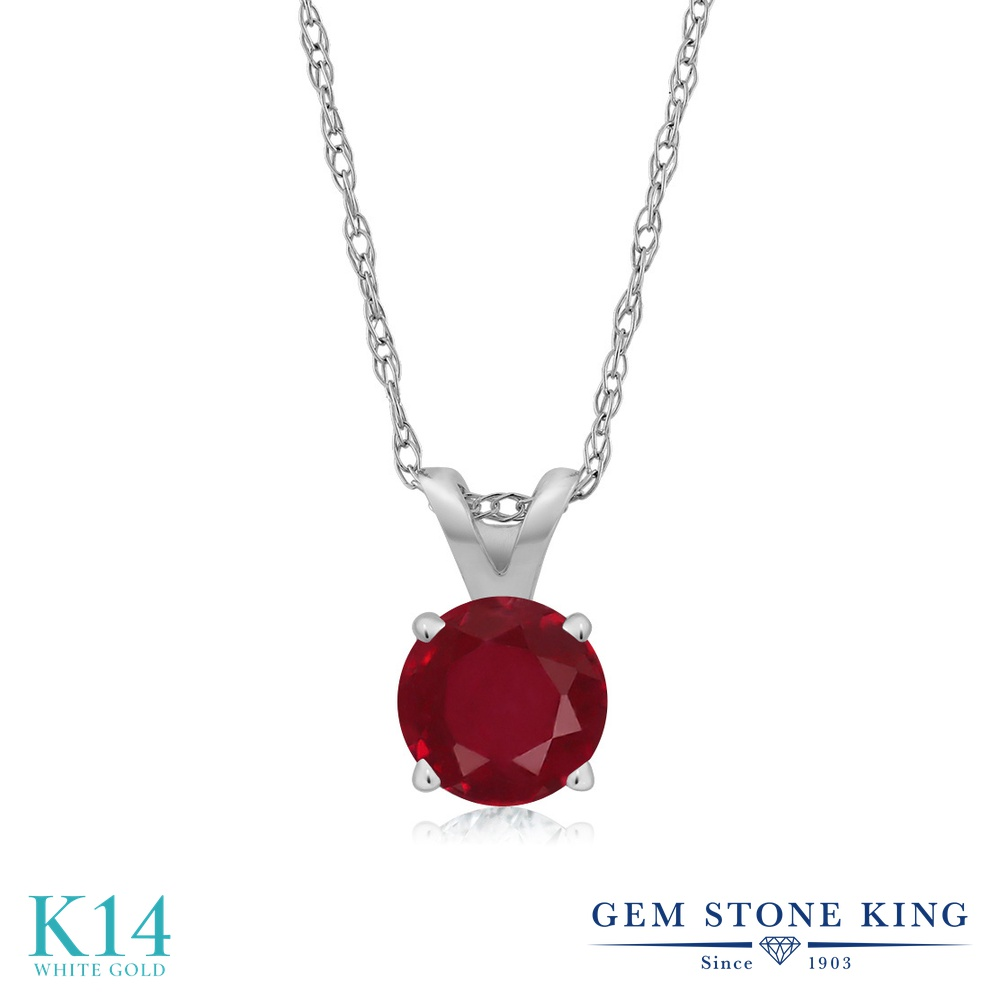 Gem Stone King 0.3カラット 天然 ルビー 14金 ホワイトゴールド(K14) ネックレス ペンダント レディース 小粒 一粒 シンプル 天然石 7月 誕生石 金属アレルギー対応 誕生日プレゼント