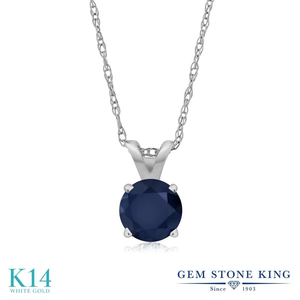 Gem Stone King 0.36カラット 天然 サファイア 14金 ホワイトゴールド(K14) ネックレス ペンダント レディース 小粒 一粒 シンプル 天然石 9月 誕生石 金属アレルギー対応 誕生日プレゼント