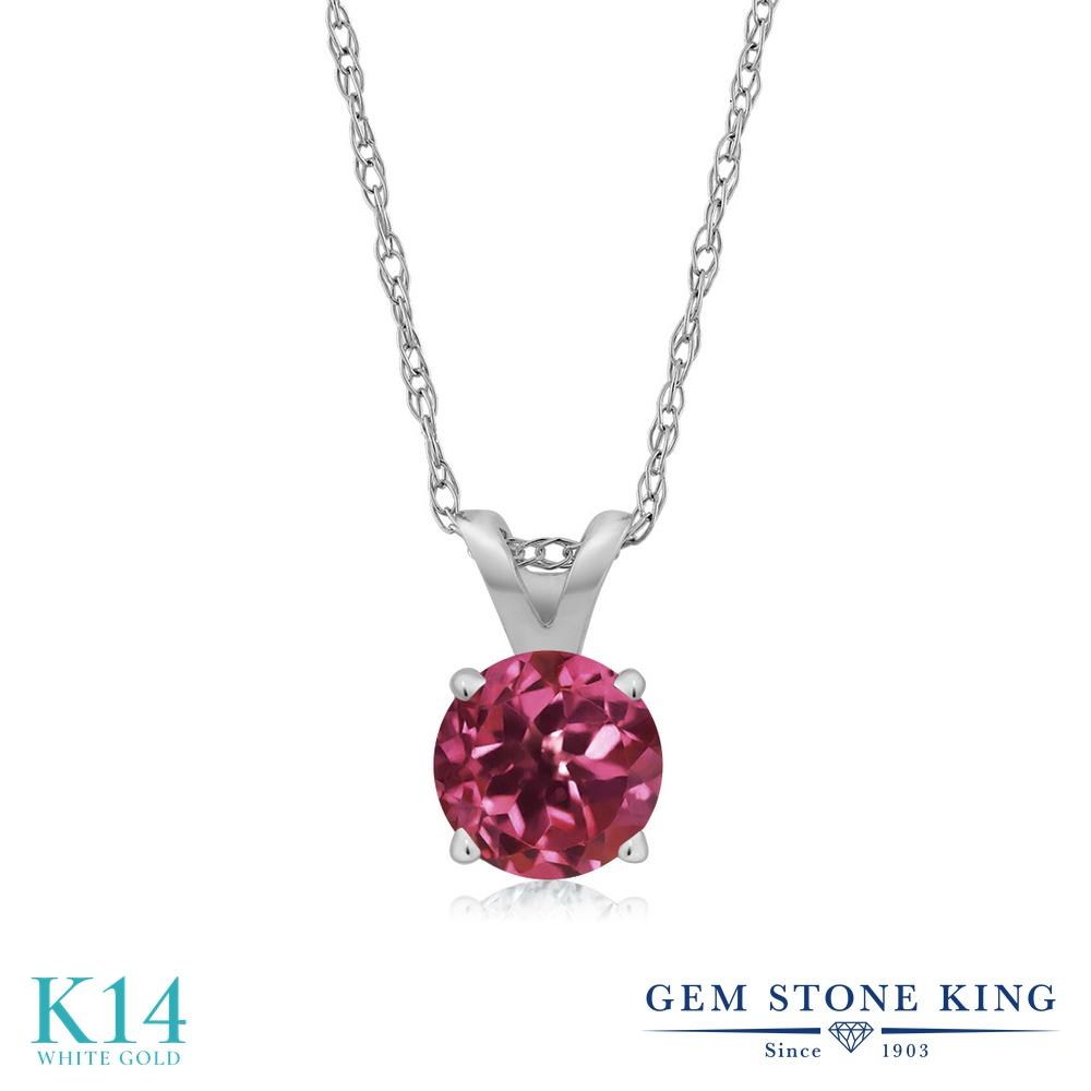 Gem Stone King 0.24カラット 天然 ピンクトルマリン 14金 ホワイトゴールド(K14) ネックレス ペンダント レディース 小粒 一粒 シンプル 天然石 10月 誕生石 金属アレルギー対応 誕生日プレゼント