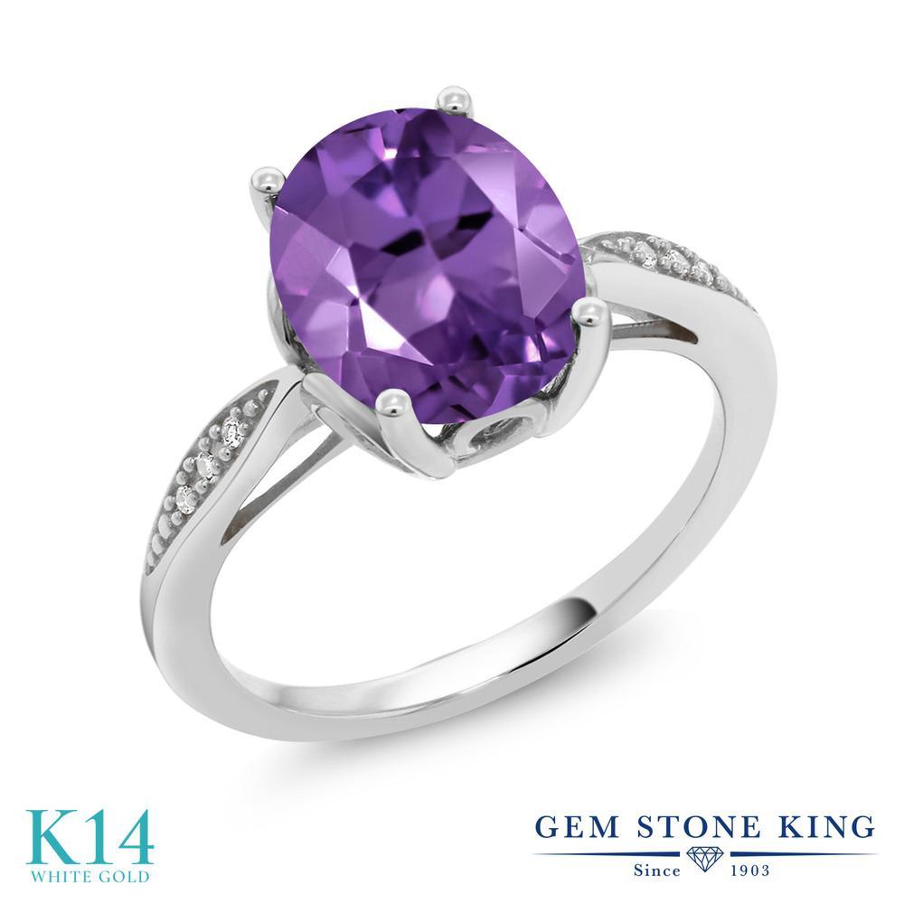Gem Stone King 2.24カラット 天然 アメジスト 天然 ダイヤモンド 14金 ホワイトゴールド(K14) 指輪 リング レディース 大粒 ソリティア 天然石 2月 誕生石 金属アレルギー対応 誕生日プレゼント