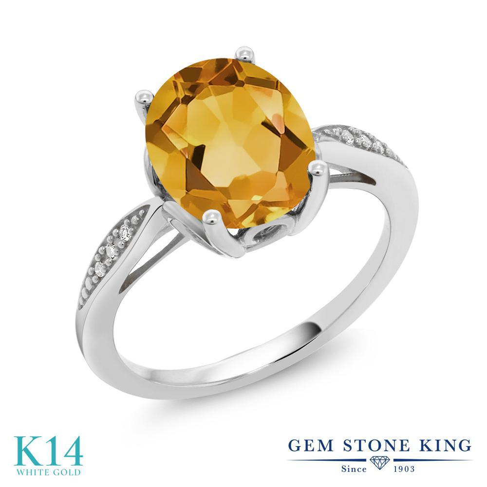 Gem Stone King 2.04カラット 天然 シトリン 天然 ダイヤモンド 14金 ホワイトゴールド(K14) 指輪 リング レディース 大粒 ソリティア 天然石 11月 誕生石 金属アレルギー対応 誕生日プレゼント