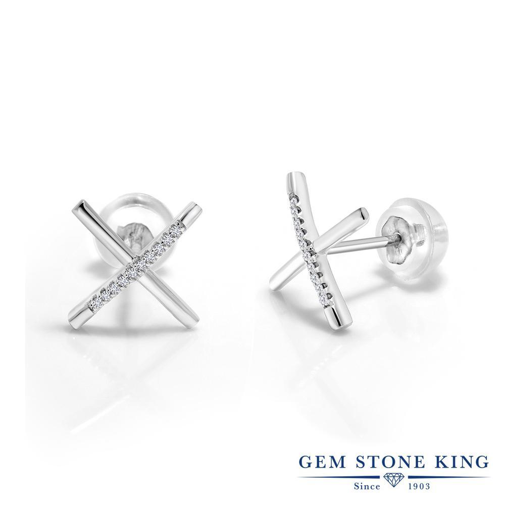 Gem Stone King 0.15カラット 天然ダイヤモンド クロス ホワイトゴールド ピアス レディース 小粒 クロス スタッド 天然石 誕生石 金属アレルギー対応 誕生日プレゼント