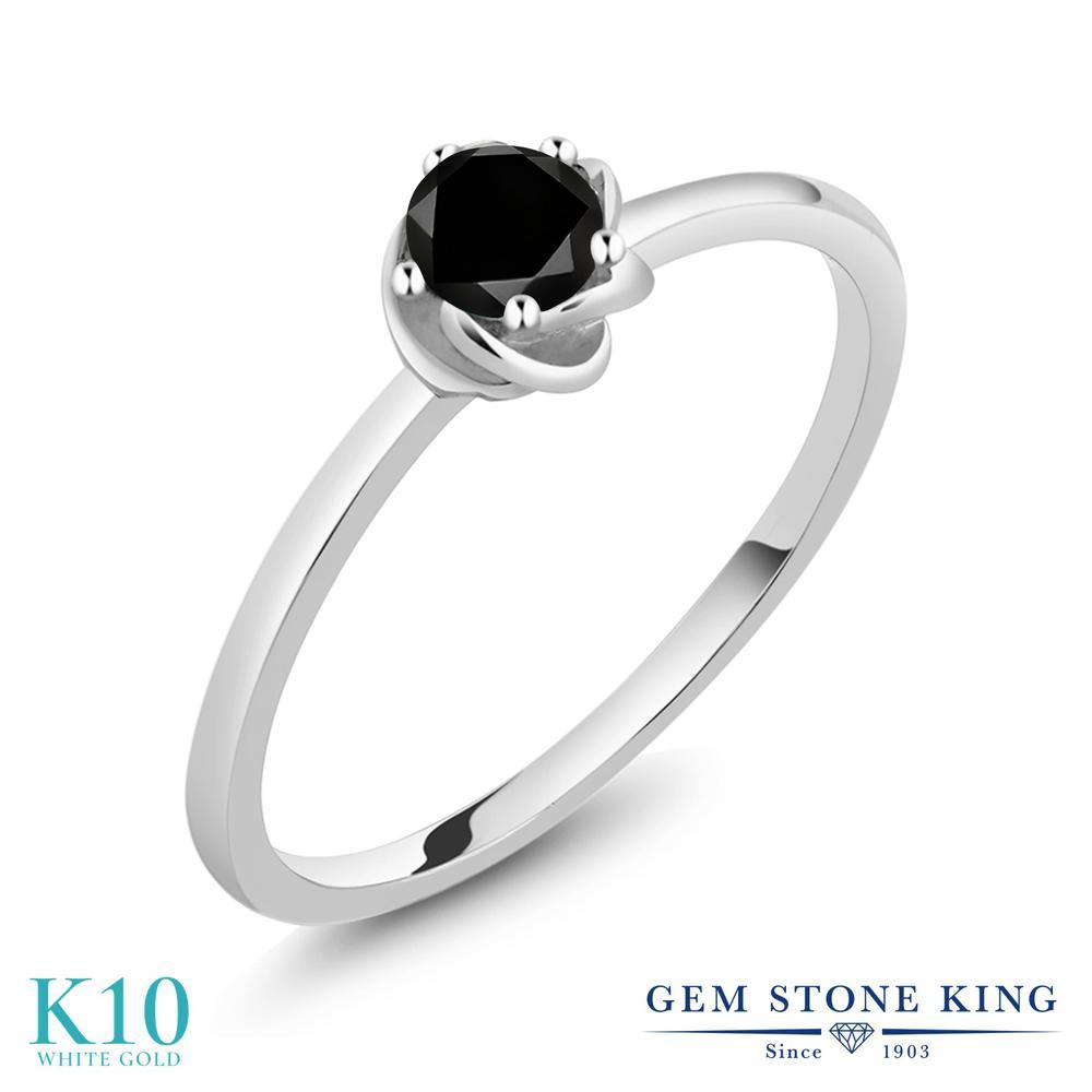 Gem Stone King 0.1カラット 天然ブラックダイヤモンド 10金 ホワイトゴールド(K10) 指輪 リング レディース ブラック ダイヤ 小粒 一粒 シンプル ソリティア 華奢 細身 天然石 4月 誕生石 金属アレルギー対応 誕生日プレゼント