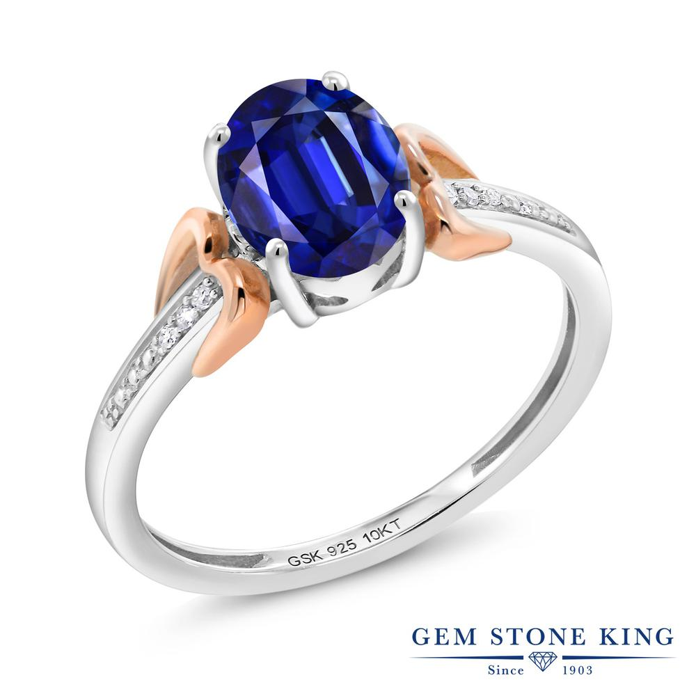 【10%OFF】 Gem Stone King 1.63カラット 天然 カイヤナイト (ブルー) ダイヤモンド &指輪 リング レディース 10金 ピンクゴールド K10 シルバー925 大粒 マルチストーン 天然石 婚約指輪 エンゲージリング