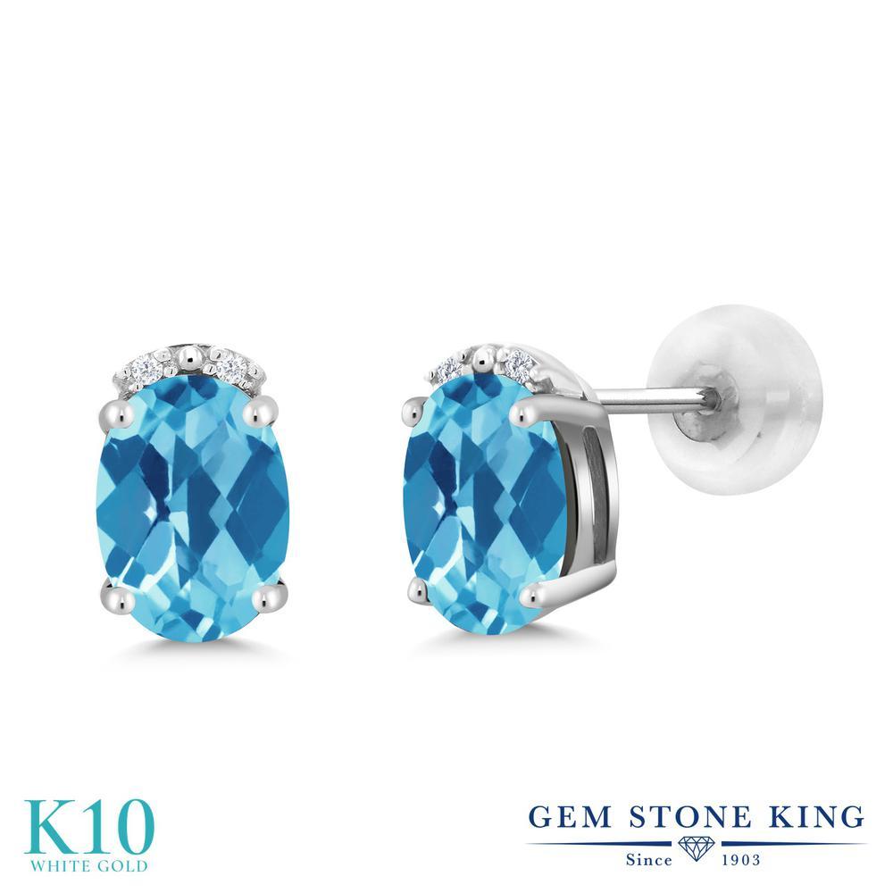 Gem Stone King 1.93カラット 天然 スイスブルートパーズ 天然 ダイヤモンド 10金 ホワイトゴールド(K10) ピアス レディース スタッド 天然石 11月 誕生石 金属アレルギー対応 誕生日プレゼント