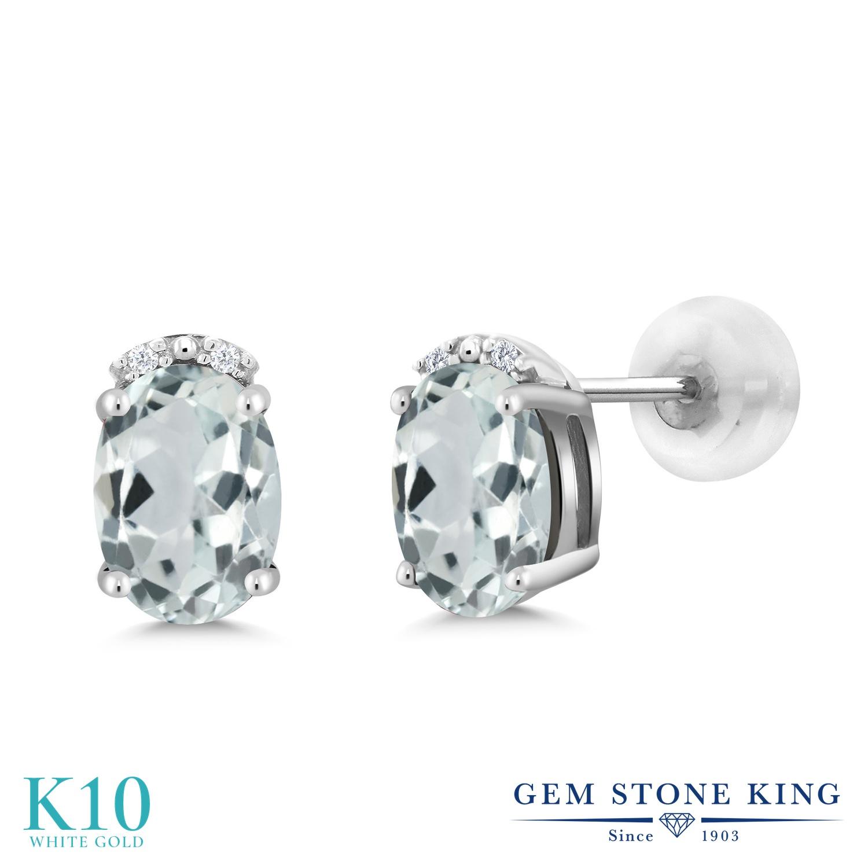 1.47カラット 天然 アクアマリン ピアス レディース ダイヤモンド 10金 ホワイトゴールド K10 ブランド おしゃれ 水