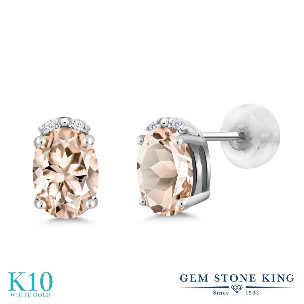 Gem Stone King 1.33カラット 天然 モルガナイト (ピーチ) 天然 ダイヤモンド 10金 ホワイトゴールド(K10) ピアス レディース スタッド 天然石 3月 誕生石 金属アレルギー対応 誕生日プレゼント