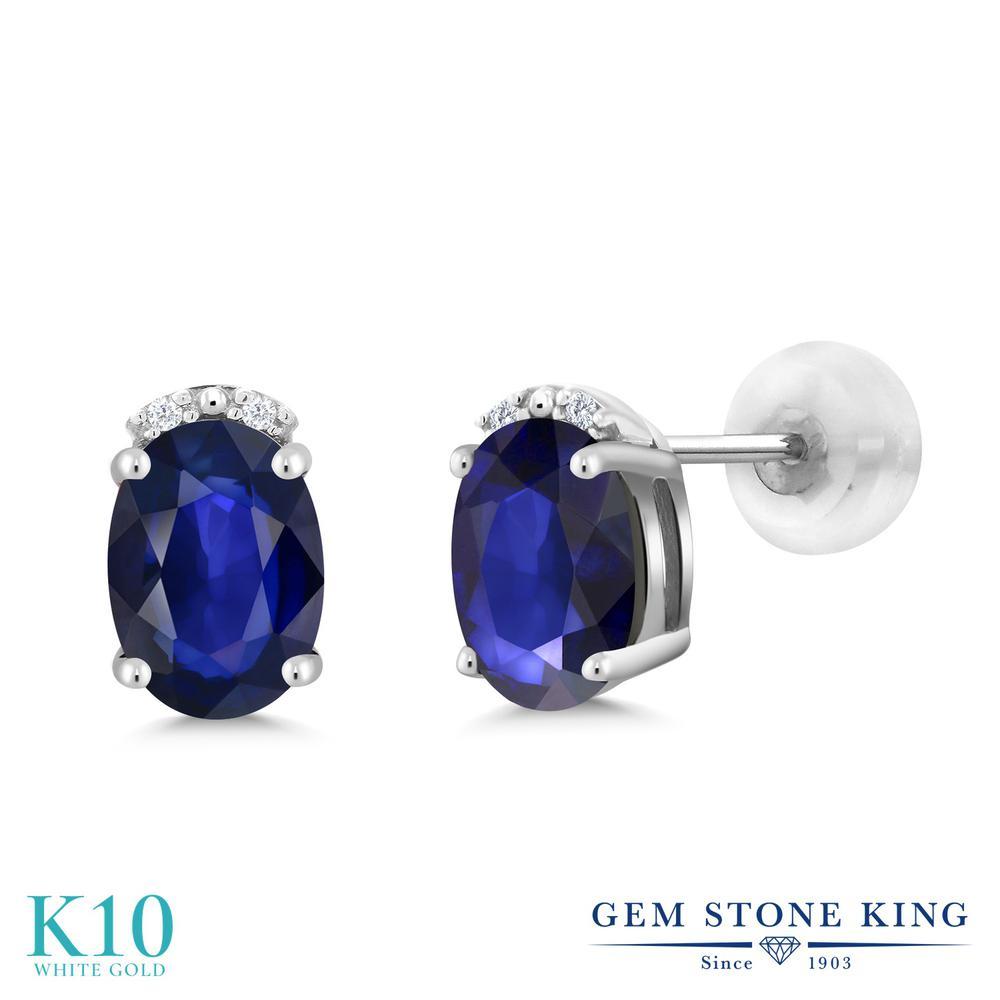 Gem Stone King 1.17カラット 天然 サファイア 天然 ダイヤモンド 10金 ホワイトゴールド(K10) ピアス レディース スタッド 天然石 9月 誕生石 金属アレルギー対応 誕生日プレゼント