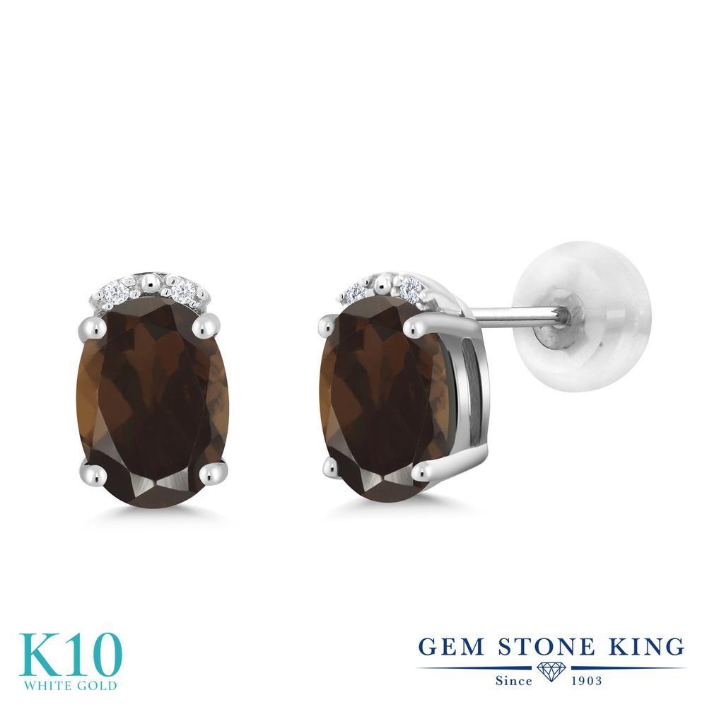 Gem Stone King 1.53カラット 天然スモーキークォーツ(ブラウン) 10金 ホワイトゴールド(K10) 天然ダイヤモンド ピアス レディース スタッド 天然石 金属アレルギー対応 誕生日プレゼント