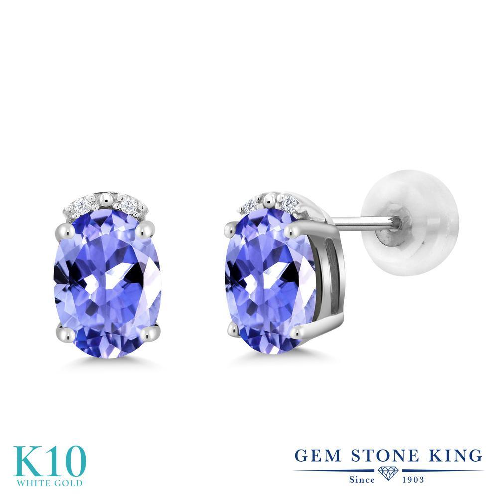 Gem Stone King 1.53カラット 天然石 タンザナイト 天然 ダイヤモンド 10金 ホワイトゴールド(K10) ピアス レディース スタッド 天然石 12月 誕生石 金属アレルギー対応 誕生日プレゼント