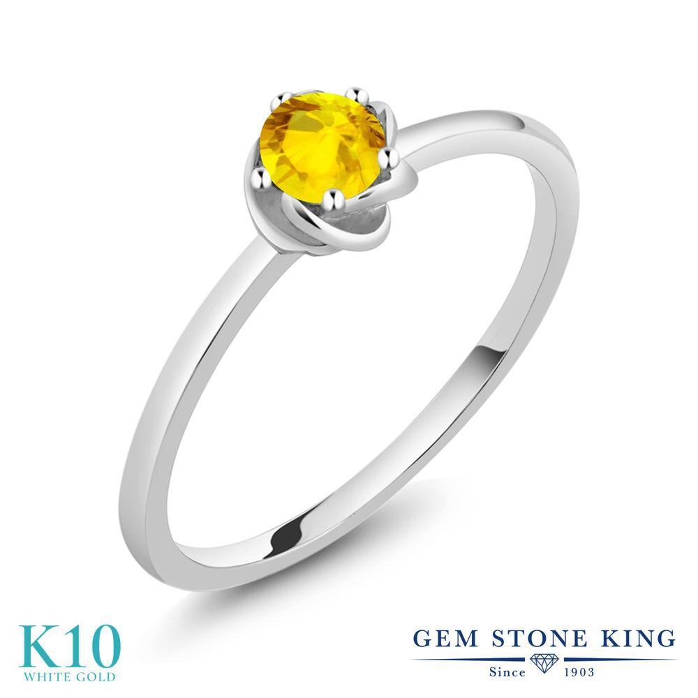 Gem Stone King 0.13カラット 天然 イエローサファイア 10金 ホワイトゴールド(K10) 指輪 リング レディース 小粒 一粒 シンプル ソリティア 華奢 細身 天然石 9月 誕生石 金属アレルギー対応 誕生日プレゼント