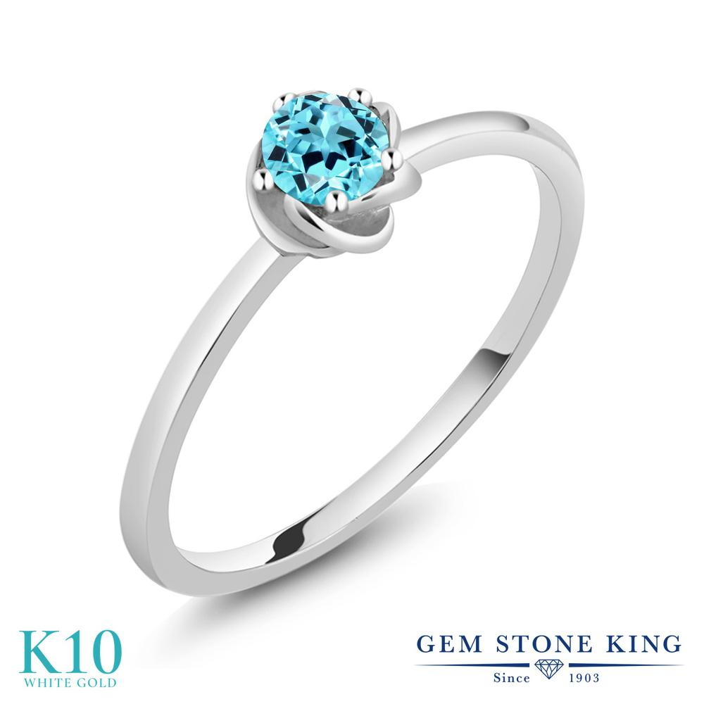 Gem Stone King 0.15カラット 天然 スイスブルートパーズ 10金 ホワイトゴールド(K10) 指輪 リング レディース 小粒 一粒 シンプル ソリティア 華奢 細身 天然石 11月 誕生石 金属アレルギー対応 誕生日プレゼント