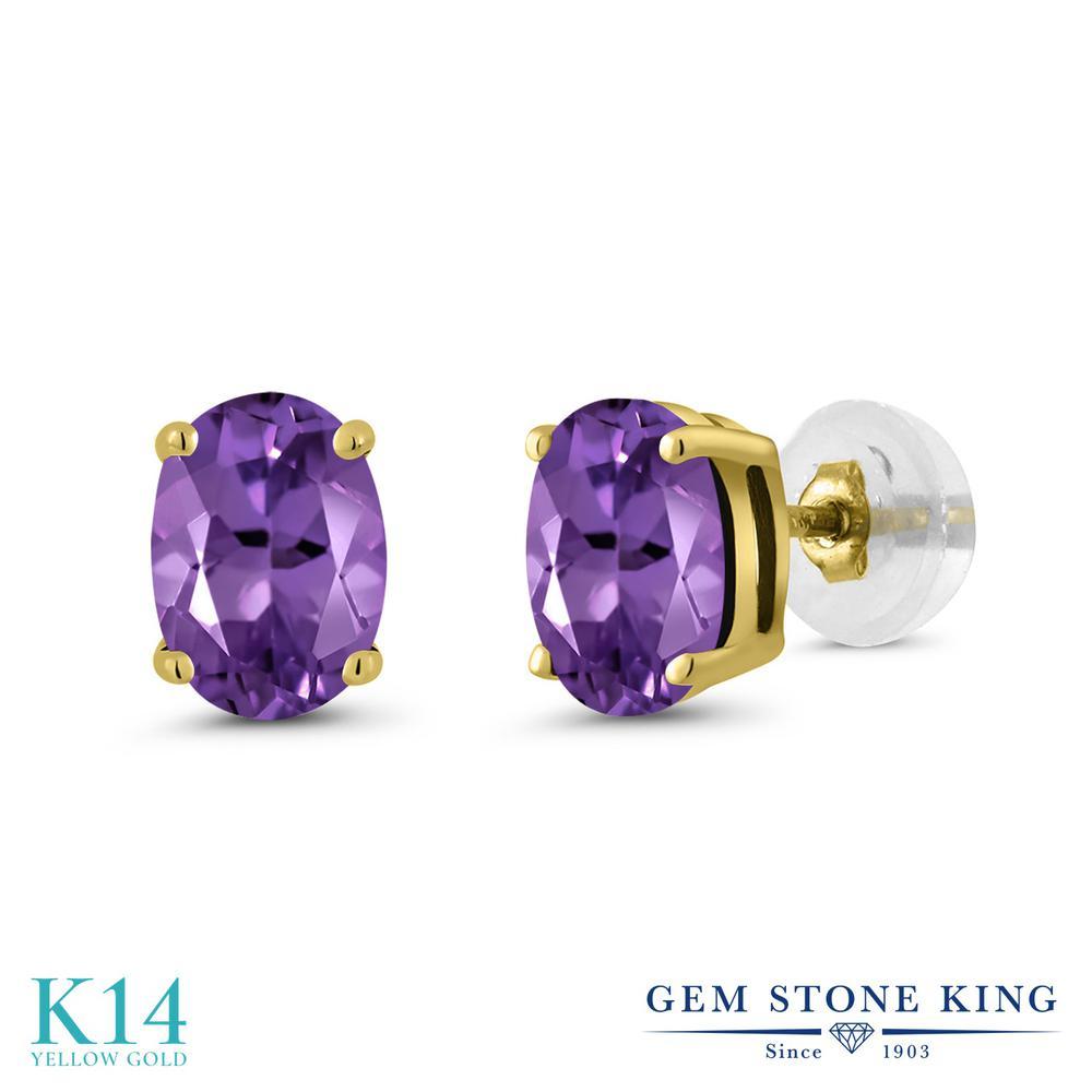 Gem Stone King 1.5カラット 天然 アメジスト 14金 イエローゴールド(K14) ピアス レディース シンプル スタッド 天然石 2月 誕生石 金属アレルギー対応 誕生日プレゼント