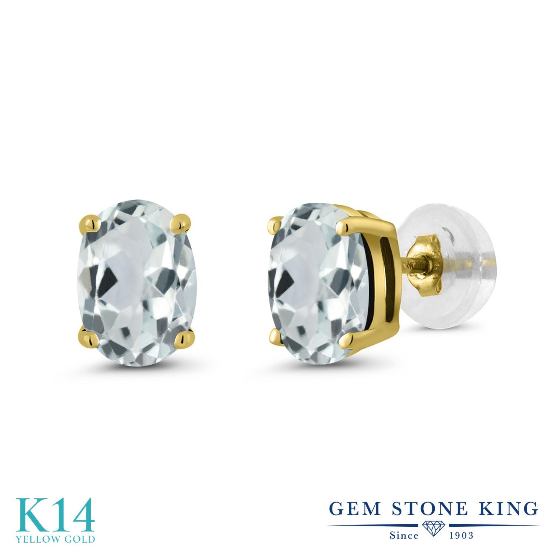 Gem Stone King 1.44カラット 天然 アクアマリン 14金 イエローゴールド(K14) ピアス レディース シンプル スタッド 天然石 3月 誕生石 金属アレルギー対応 誕生日プレゼント