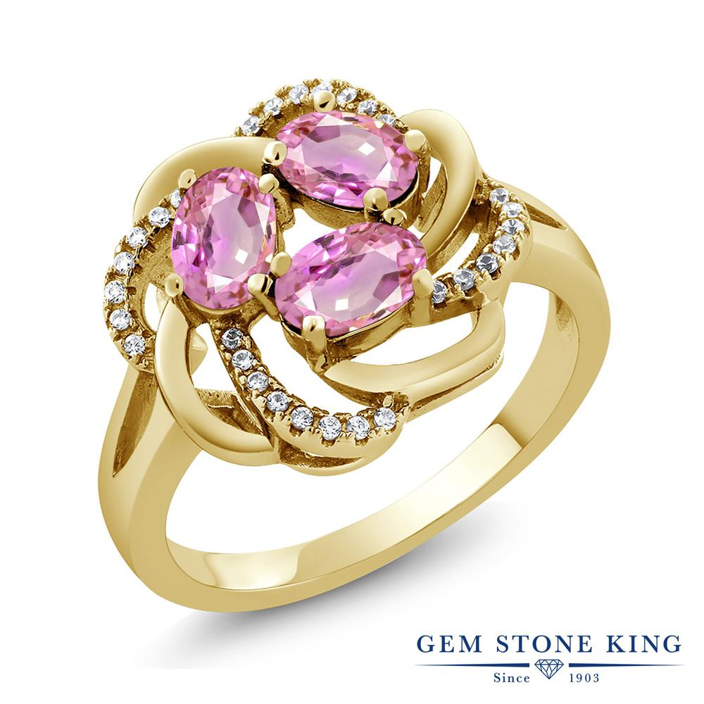 Gem Stone King 2.02カラット 天然サファイア(ピンク) シルバー 925 イエローゴールドコーティング 指輪 リング レディース 天然石 誕生石 誕生日プレゼント