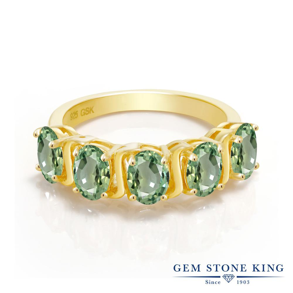 【10%OFF】 Gem Stone King 2.75カラット 天然 グリーンサファイア 指輪 リング レディース シルバー925 イエローゴールド 加工 ハーフエタニティ 天然石 9月 誕生石 クリスマスプレゼント 女性 彼女 妻 誕生日