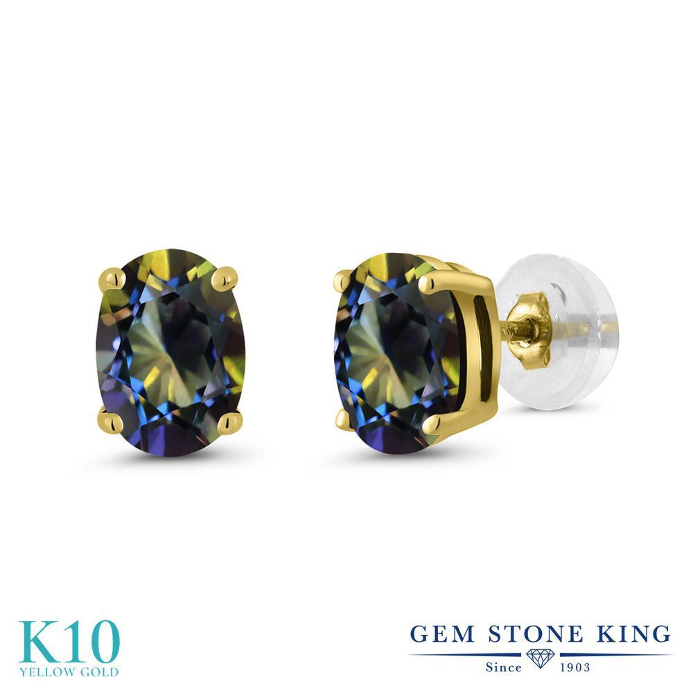 1.6カラット 天然石 ミスティックトパーズ (ブルー) ピアス レディース 10金 イエローゴールド K10 シンプル スタッド 金属アレルギー対応
