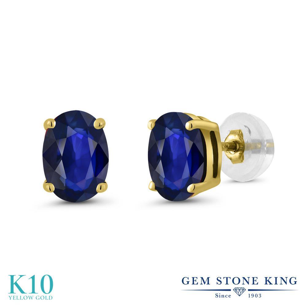 Gem Stone King 1.14カラット 天然 サファイア 10金 イエローゴールド(K10) ピアス レディース シンプル スタッド 天然石 9月 誕生石 金属アレルギー対応 誕生日プレゼント