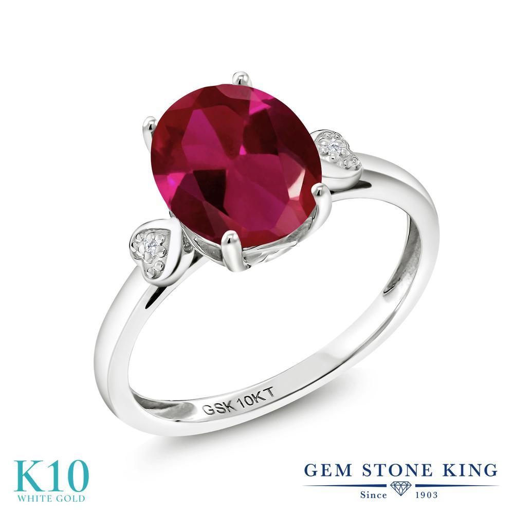Gem Stone King 2.51カラット 合成ルビー 天然 ダイヤモンド 10金 ホワイトゴールド(K10) 指輪 リング レディース 大粒 シンプル ソリティア 金属アレルギー対応 誕生日プレゼント