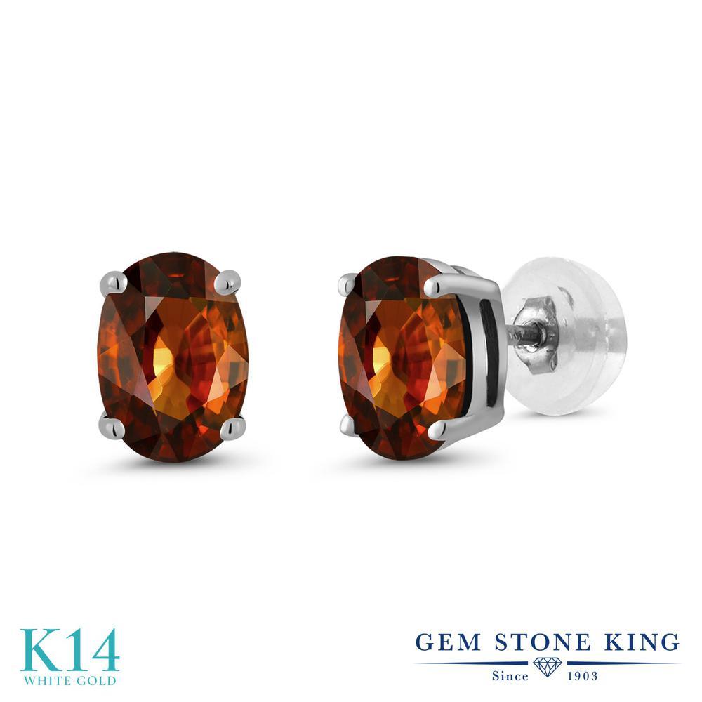 Gem Stone King 2.5カラット 天然石 ジルコン(ブラウン) 14金 ホワイトゴールド(K14) ピアス レディース 大粒 シンプル スタッド 天然石 金属アレルギー対応 誕生日プレゼント