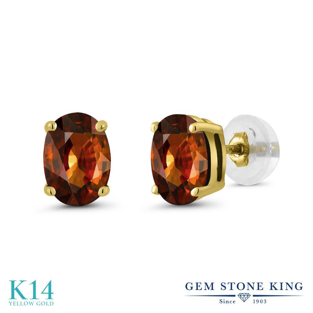 Gem Stone King 2.5カラット 天然石 ジルコン(ブラウン) 14金 イエローゴールド(K14) ピアス レディース 大粒 シンプル スタッド 天然石 金属アレルギー対応 誕生日プレゼント