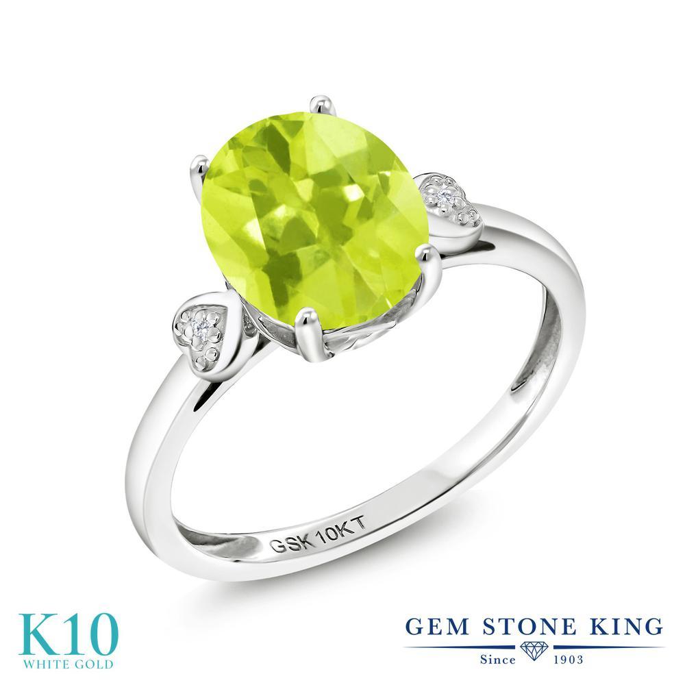Gem Stone King 2.01カラット 天然 レモンクォーツ 天然 ダイヤモンド 10金 ホワイトゴールド(K10) 指輪 リング レディース 大粒 シンプル ソリティア 天然石 金属アレルギー対応 誕生日プレゼント