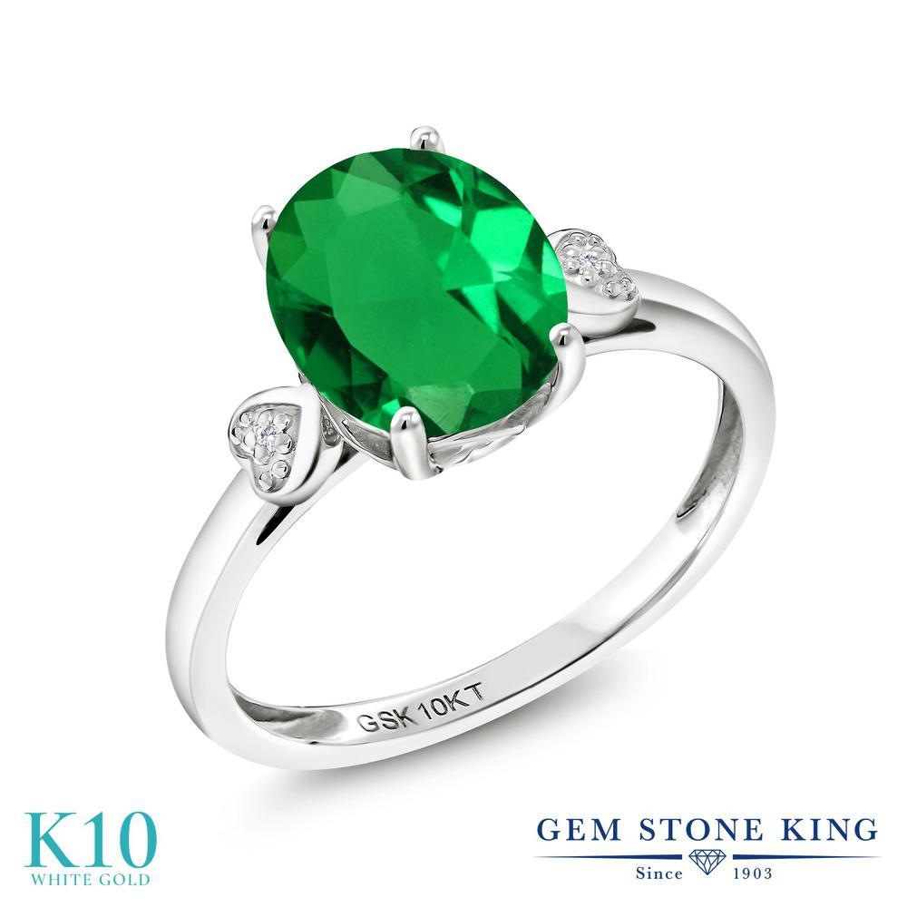 Gem Stone King 2.01カラット ナノエメラルド 天然 ダイヤモンド 10金 ホワイトゴールド(K10) 指輪 リング レディース 大粒 シンプル ソリティア 金属アレルギー対応 誕生日プレゼント