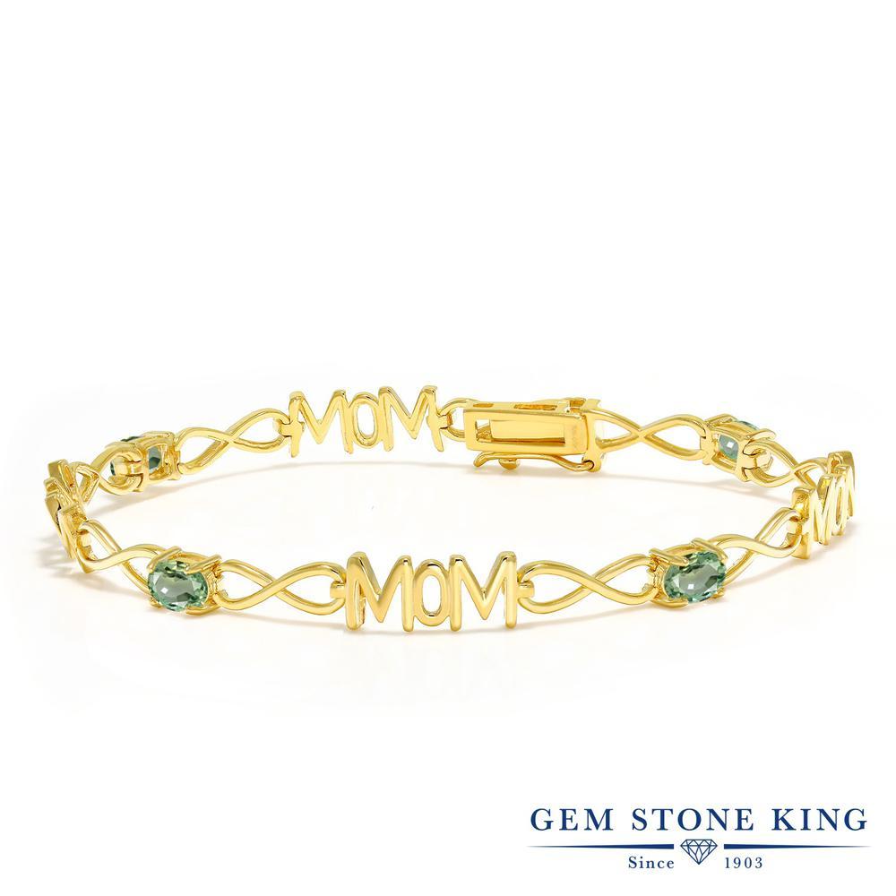Gem Stone King 2.2カラット 天然 グリーンサファイア シルバー925 イエローゴールドコーティング ブレスレット テニスブレスレット レディース 天然石 9月 誕生石 金属アレルギー対応 誕生日プレゼント