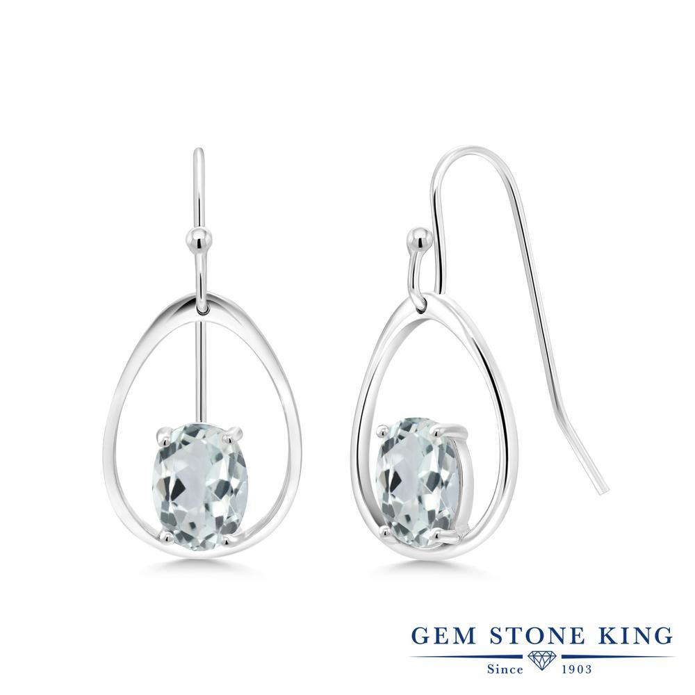Gem Stone King 2.2カラット 天然 アクアマリン シルバー925 ピアス レディース 大粒 シンプル ぶら下がり フレンチワイヤー 天然石 3月 誕生石 金属アレルギー対応 誕生日プレゼント