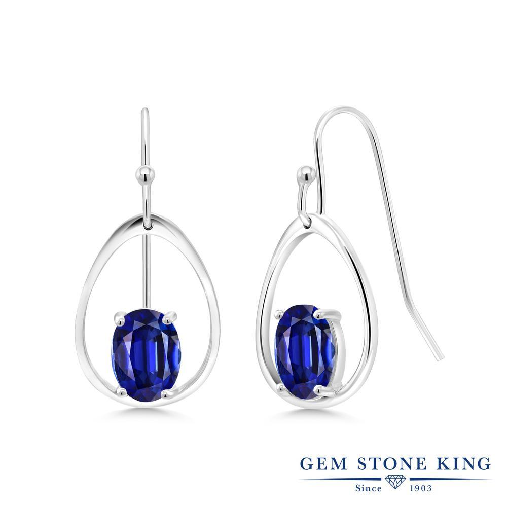 Gem Stone King 3.27カラット 天然 カイヤナイト (ブルー) シルバー925 ピアス レディース 大粒 シンプル ぶら下がり フレンチワイヤー 天然石 金属アレルギー対応 誕生日プレゼント