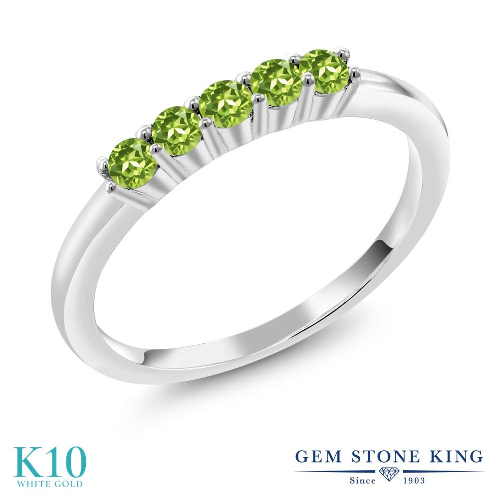 Gem Stone King 0.6カラット 天然石 ペリドット 10金 ホワイトゴールド(K10) 指輪 リング レディース 小粒 バンド 天然石 8月 誕生石 金属アレルギー対応 結婚指輪 ウェディングバンド