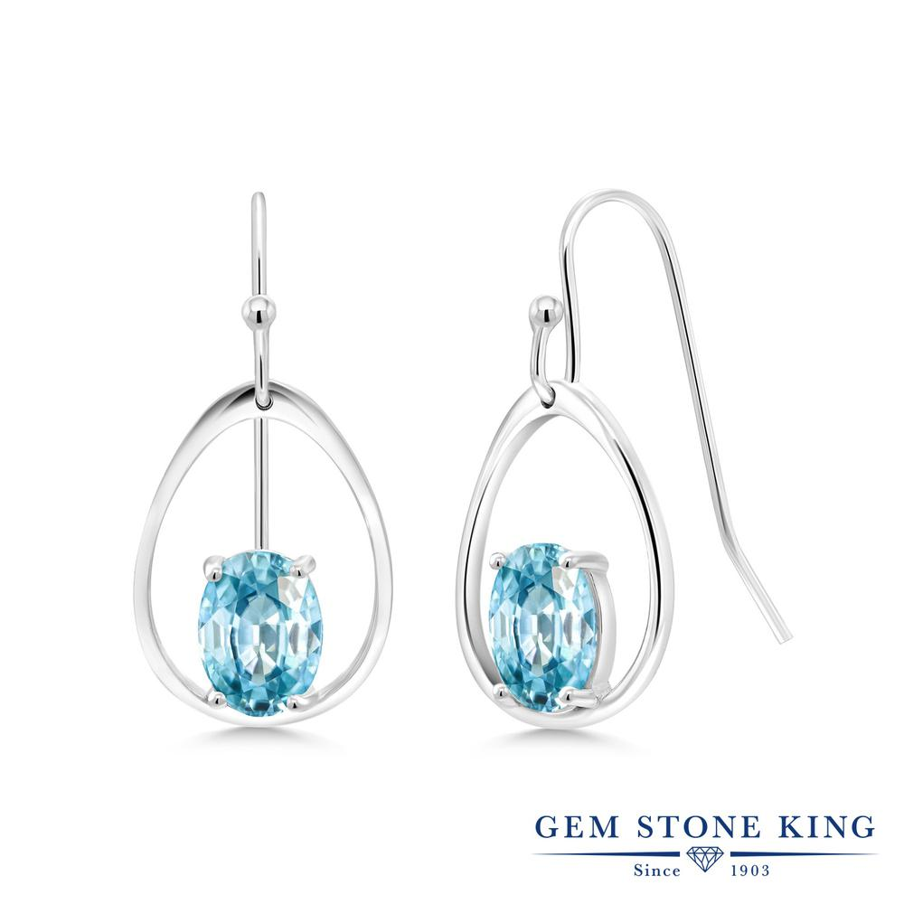 Gem Stone King 3.33カラット 天然石 ブルージルコン シルバー925 ピアス レディース 大粒 シンプル ぶら下がり フレンチワイヤー 天然石 12月 誕生石 金属アレルギー対応 誕生日プレゼント